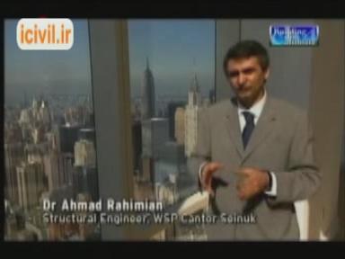دکتر احمد رحیمیان