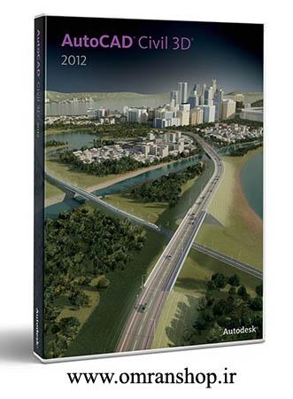 http://www.icivil.ir/omran/images/Autodesk-AutoCAD-Civil-3D-2012-x64-6815.jpg
